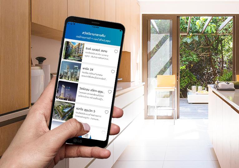 HOMEHOP แอปตัวช่วยค้นหาบ้านและคอนโดตาม Persona ผู้ซื้อ ด้วยระบบ AI