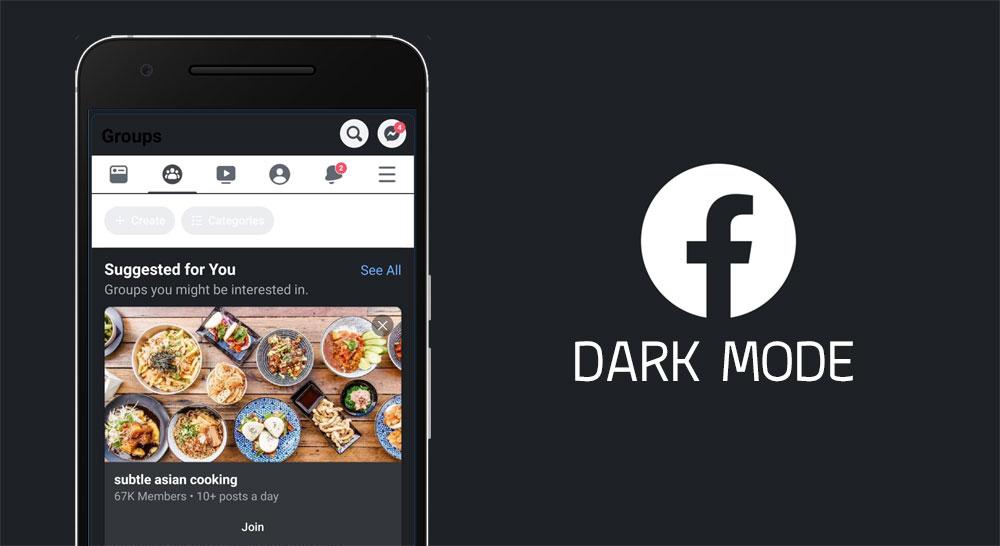 แอปพลิเคชั่น Facebook จะเพิ่มฟีเจอร์ Dark Mode