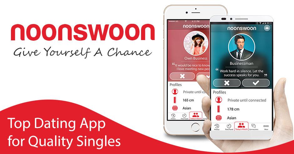 Noonswoon แอปจัดหาคู่สำหรับคนโสดระดับคุณภาพ