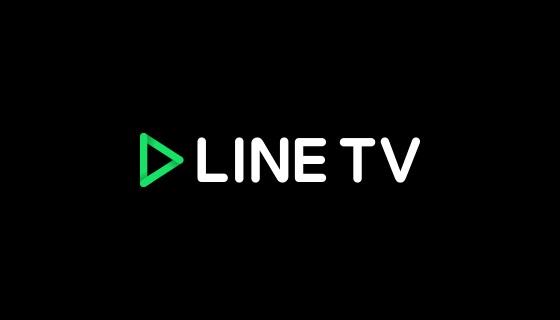 LINE TV บุกจอใหญ่ เตรียมเปิดแอปลง Android TV